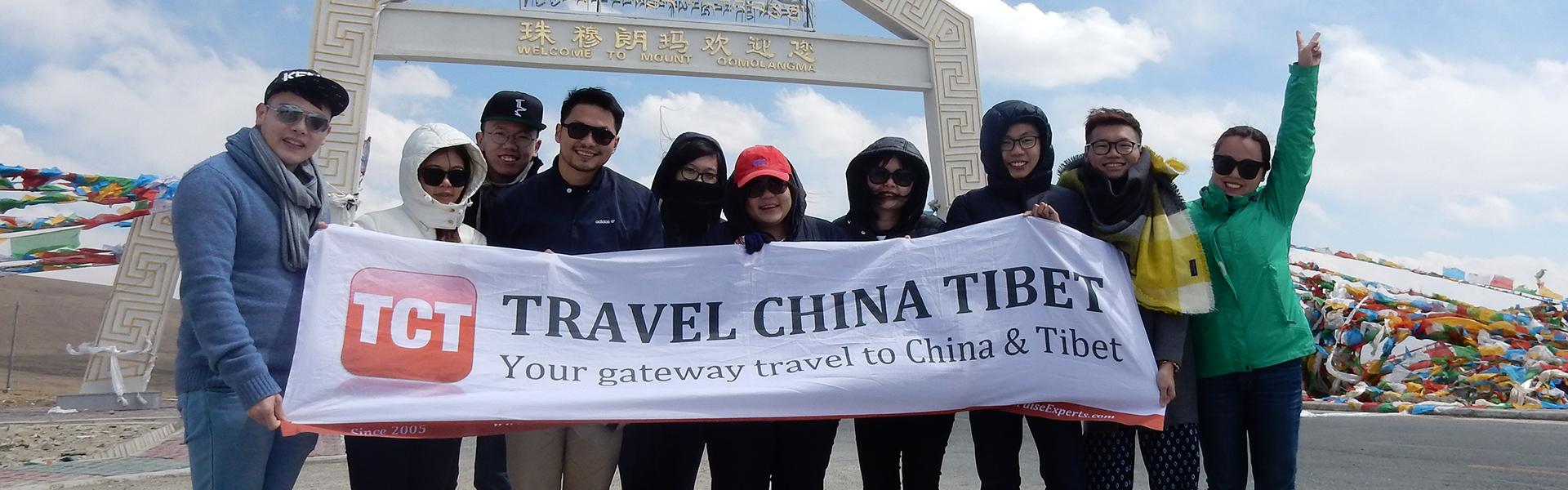 About TravelChinaTibet.com