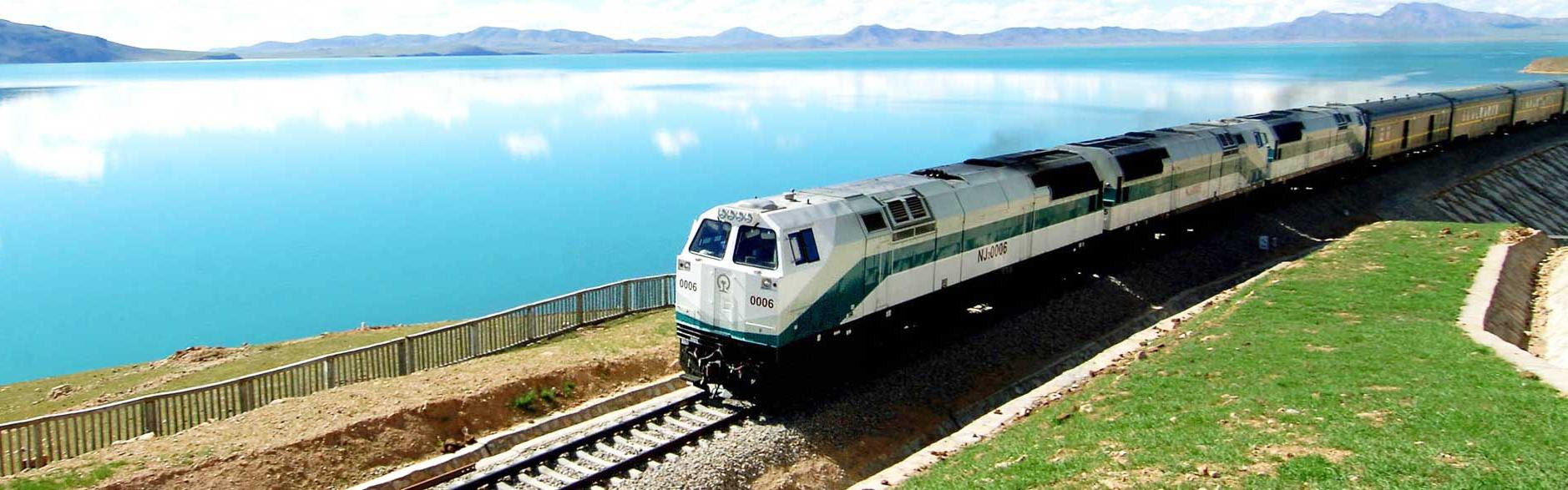Sky train from China to Tibet via Qinghai Tibet Railway