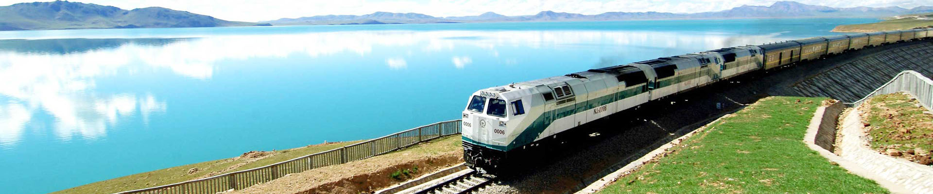 Sky train from China to Tibet via Qinghai Tibet Railway