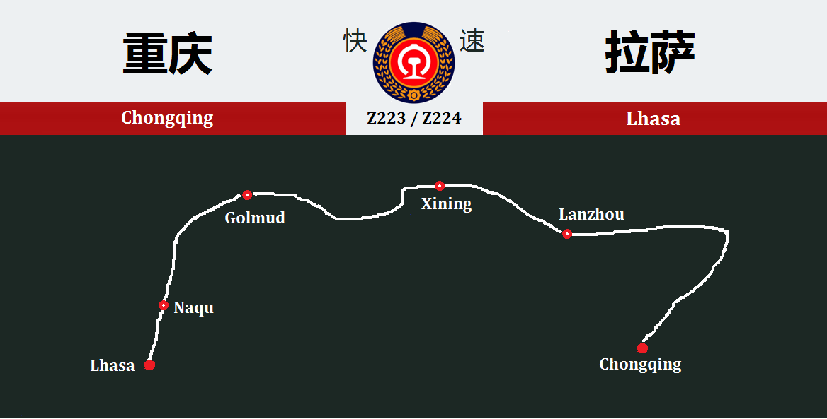 chongqing-lhasa-train-map.png