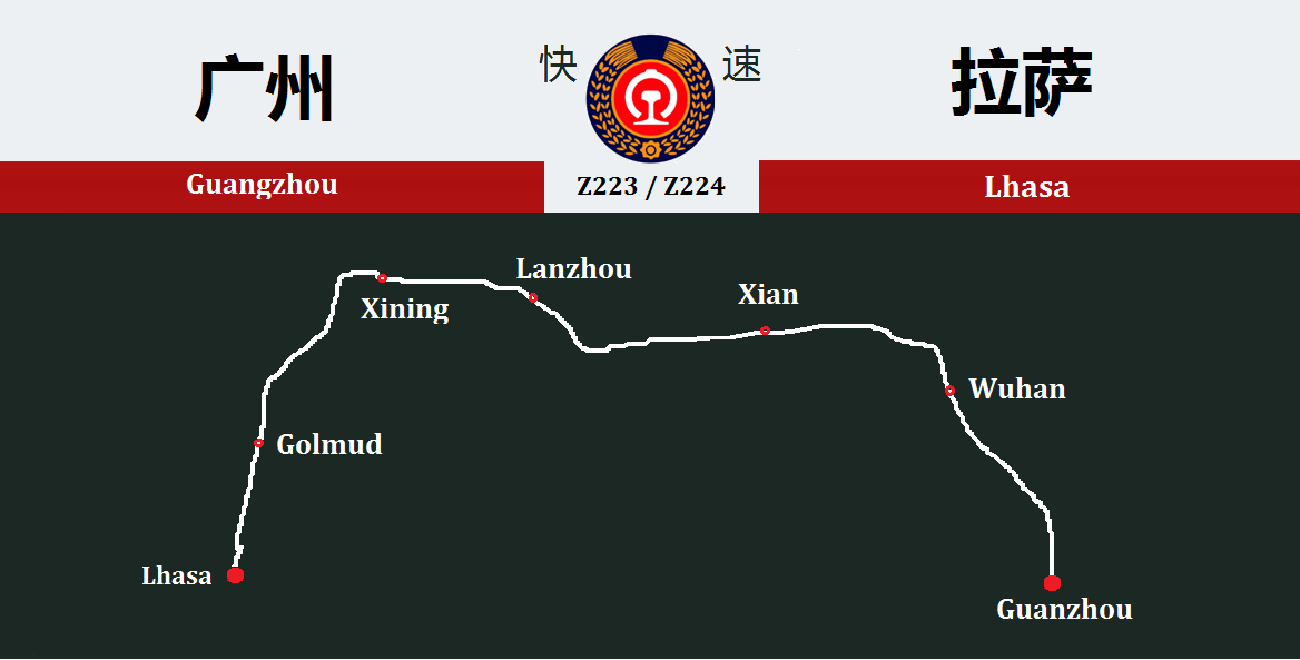 guangzhou-lhasa-train-map.png