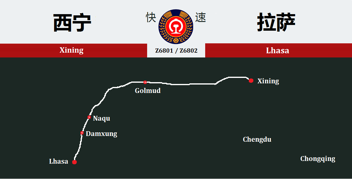 xining-lhasa-train-map.png