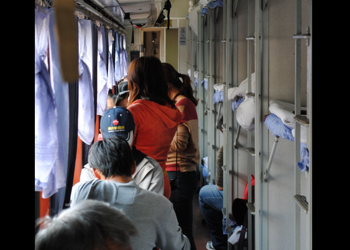 Tibet Train Hard Sleeper Cabin