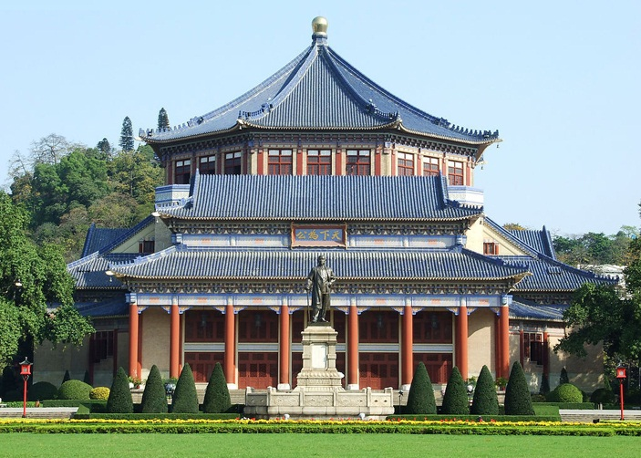 Dr Sun Yat sen Memorial Hall